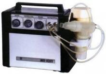 Ингалятор ИП-111С