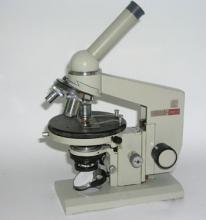 Микроскоп Р-11 биологический, Р-11 Б/У