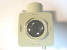 Осветитель ОИ-32