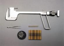 Ушиватель УО-60 органов модель 228